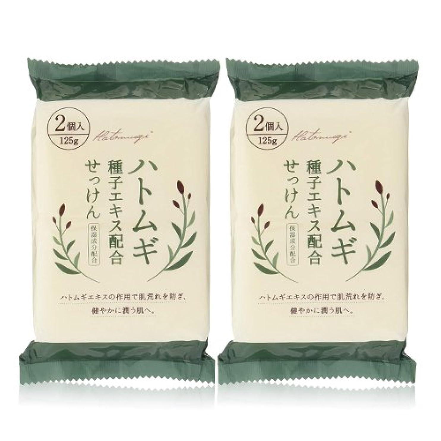 蒸発寝るビスケットハトムギ種子エキス配合石けん 125g(2コ入)×2個セット(計4個)