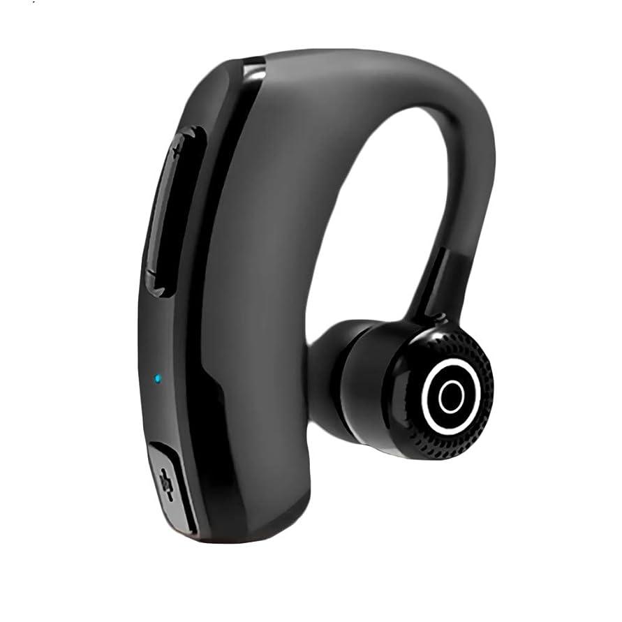 シンジケートリーズ発見するJX-SHOPPU ノイズキャンセリング ワイヤレスイヤホン SBT209PB 両耳対応 Bluetooth 5.0 ハンズフリー通話 マイク内臓