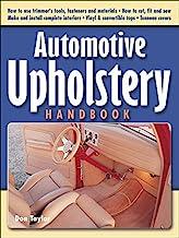 کتابچه راهنمای اثاثه یا لوازم داخلی خودرو