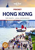 Lonely Planet Pocket Hong Kong 7: top sights, local experiences (Travel Guide)