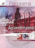 Aquarellmalerei Stadt-Impressionen