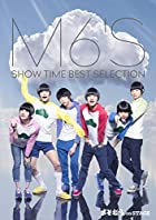 舞台 おそ松さん on STAGE ~M6'S SHOW TIME BEST SELECTION~ *DVD