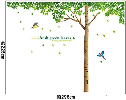 (ロキリフ)ウォールステッカー樹木&新緑&鳥(仕上296x225cm)(シール壁紙インテリアステッカーリビング)