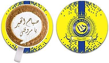 Ceramic Coffee Cup Saucer, Al Nassr Football Clup