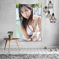 2021 タペストリー大原優乃(大原?乃、おおはら ゆうの Ohara Yuno) ファッショナブルで絶妙な多機能装飾ファブリック装飾家の装飾製品60 * 40inch