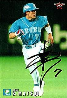 カルビー2000 プロ野球チップス ゴールドサインパラレル No.202 松井稼頭央...