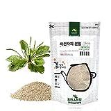 [Medicinal Korean Herbal Powder] 100% Natural Psyllium Husk/Powder (차전차피 빻은 껍질/가루) 6 oz (Powder)