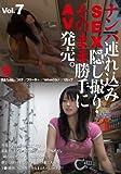 ナンパ連れ込みSEX隠し撮り・そのまま勝手にAV発売。Vol.7 綜実社/妄想族 [DVD]