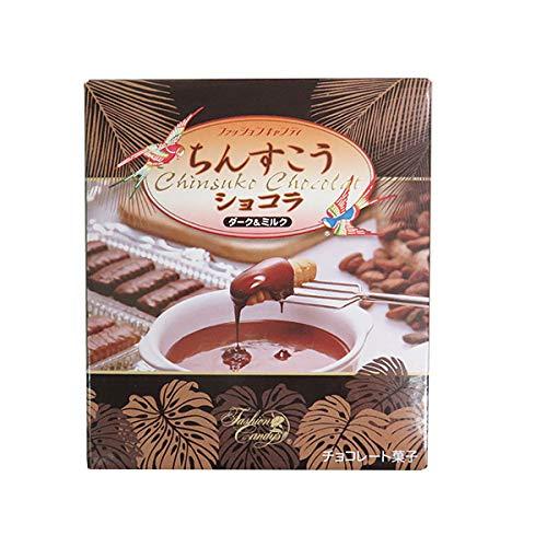 ちんすこうショコラ(ダーク&ミルク)6個入×5箱セット