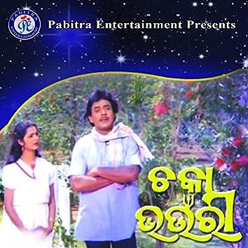Chaka Bhaunri (Original Motion Picture Soundtrack)