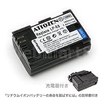 キヤノン LP-E6 互換バッテリー 充電器付き EOS 6Dに対応(他にもEOS 5DMkIII, 7D, 60D等に対応)グレードAパーツ使用