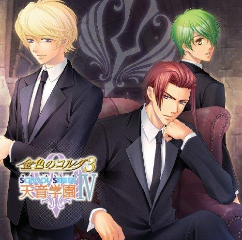 School Series 4/Amane Gakuen