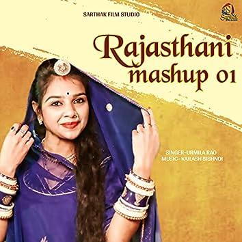 Rajasthani Mashup 01
