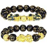 Hicarer 2 Pièces 12 mm Bracelet de Perles Feng Shui Bracelet Chinois avec Sculpté à la Main Bracelet de Perle Amulette Noire pour Attirer la Richesse et la Bonne Chance (Double Pi Xiu, Single Pi Xiu)