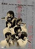超新星 Fes. Vol.1 Six Shooting Star~Special~[DVD]