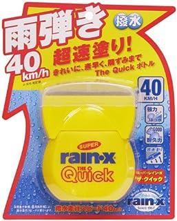 スーパーレイン・X ザ・クイック 8477[HTRC 3] 撥水剤