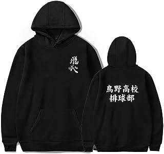Best Haikyuu Hoodie, Karasuno High School Volleyball Pullover Stylish Jacket Cosplay Anime Sportswear Coat Review