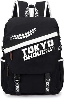 Koala Baby Canvas Bag from Tokyo Ghoul,Japanese Anime Cartoon Cosplay Bookbag Daypack Rucksack Backpack School Bag,Anime Vintage Canvas Book Bag