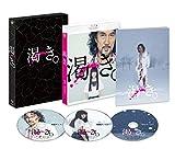 渇き。 Blu-rayプレミアム・エディション〈2枚組+サントラCD付〉【数量限定】[GABS-1043][Blu-ray/ブルーレイ]