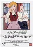 トラップ一家物語(2)[DVD]