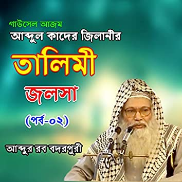 Gausel Ajom Abdul Qader Jilanir Talimi Jolsha, Pt. 2