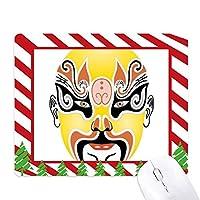 北京オペラのマスクのカラフルなzhanwancheng ゴムクリスマスキャンディマウスパッド