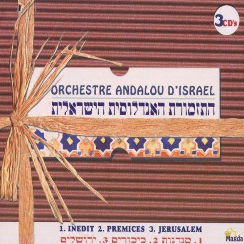 The Israeli Andalusian Boxset