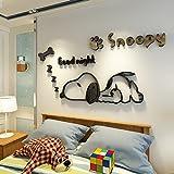 heaven`s seven スヌーピー ウォールステッカー かわいい 子供用 居間 寝室 幼稚園児 壁イラスト ウォールデコレーション ウォールペーパー 壁紙シール 壁装飾 立体 ステッカー (80×41)