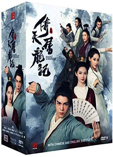 Heavenly Sword and Dragon Slaying Sabre - 2019 Version ( Chinese TV Drama, English Sub)