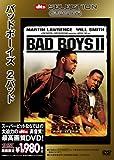 バッドボーイズ 2バッド〈SUPERBIT〉[DVD]