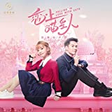 Falling In Love With Cats (Original Television Soundtrack)