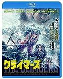 クライマーズ[BD] [Blu-ray] image
