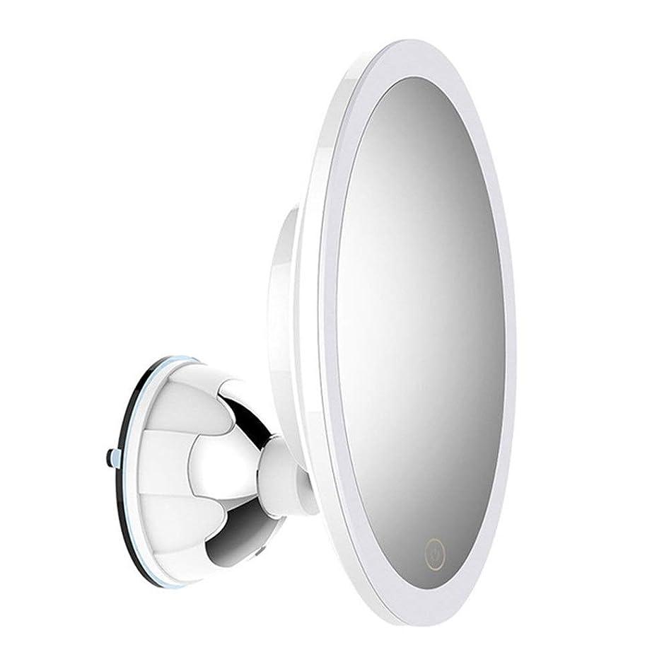 ビスケット圧縮拮抗する化粧鏡 化粧鏡、拡大鏡バニティミラー10倍拡大鏡拡大鏡メイクアップ化粧品ビューティーケアピンセットのために目とブラックヘッド/ミッシュ取り外し、ラウンドミラー (色 : 白, サイズ : 15.6cm)