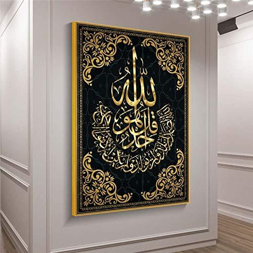 Mubaolei Alá islámico caligrafía Dorada Lienzo Pintura Carteles e Impresiones Cuadros de Pared para la decoración del Arte de la religión 60x80cm