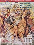 Historical magazine including a complete board game in each issue Game covering 2 key battles from ancient Greece, Marathon 499BC & Granicus 334BC