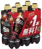 キリン メッツ コーラ 480ml ペットボトル 48本(5本パック+1本付き×4セット×2 まとめ買い)