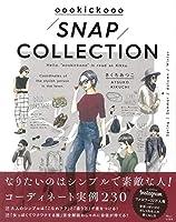 oookickooo SNAP COLLECTION (TJMOOK)