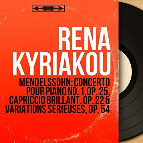 Rena Kyriakou