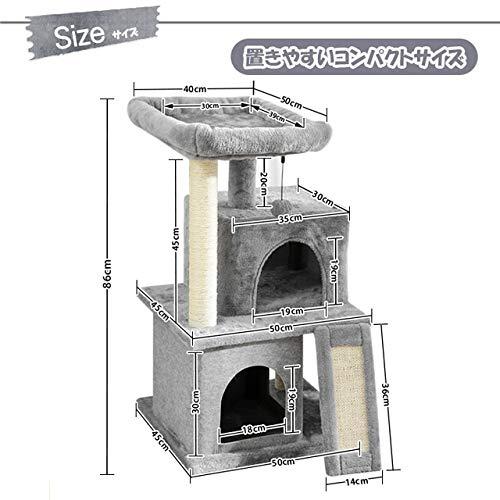 MYYXGS Colonna di Scratch della Torre di Arrampicata del Gatto Dell'Albero di Gatto E Animale Domestico della Torre Dell'Albero di Gatto del Pesce Persico del Letto di Gatto Che Gioca Albero
