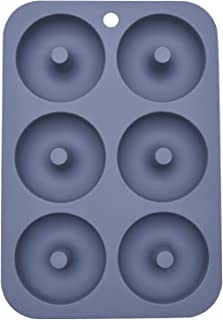 Donut Mould, Silicone Muffin Mould, for Microwave, Freezer and Dishwasher. Clean Easily,Grey