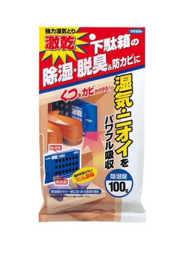 激乾除湿剤湿気取り下駄箱脱臭・防カビ対策