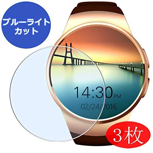 Vaxson 3 Stück Anti Blaulicht Schutzfolie kompatibel mit Evershop Keoker K18 KW18 Smartwatch 1.3