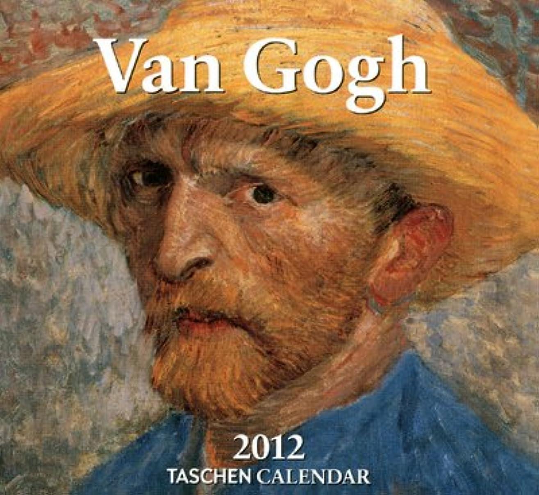 満了アサーゲームVan Gogh 2012 Calendar (Tear Offs)