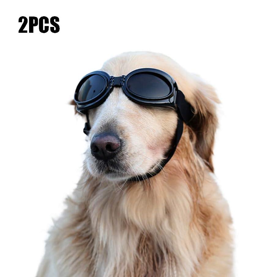 オーバーフロー顕著満たすYOCC犬用ゴーグルサングラス、折りたたみ式ペットアイウェアUVプロテクションゴーグル調節可能な防風ゴーグル、中型および大型犬用、黒