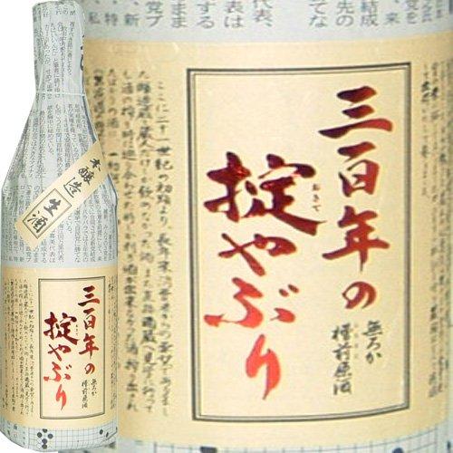 寿虎屋酒造 霞城寿『三百年の掟やぶり 本醸造 無濾過槽前原酒』
