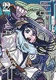 ゴールデンカムイ 22 (ヤングジャンプコミックス)
