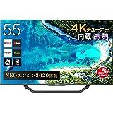 ハイセンス 55V型 液晶テレビ 55U7F 4Kチューナー内蔵 Amazon Prime Video対応 3年保証 2020年モデル