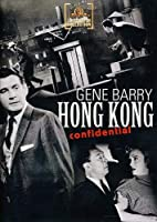 Hong Kong Confidential (1958) [DVD]