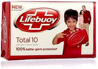 Lifebuoy Total Soap Bar 125gm Pack of 4