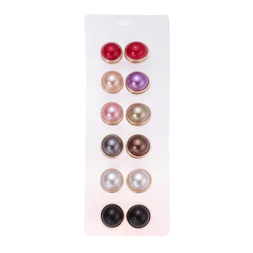 自慢アテンダント硬さHEALLILY 磁気スカーフブローチ磁気ボタンブローチピンパールピンブローチ女性用12pcs(ゴールデン)